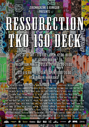 RESSURECTION TKO 150 DECK表.jpg