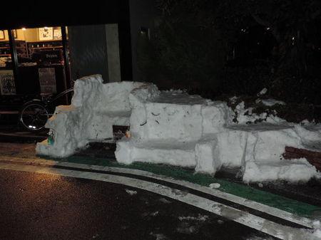 snowplay1.JPG