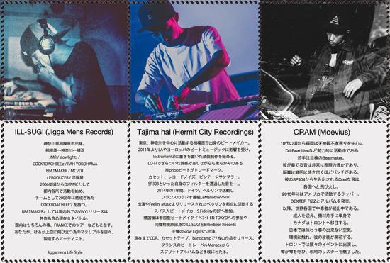 URA-BEAT-LIVE-RAH-YOKOHAMA-ILLSUGI-TAJIMAHAL-CRAM.jpg