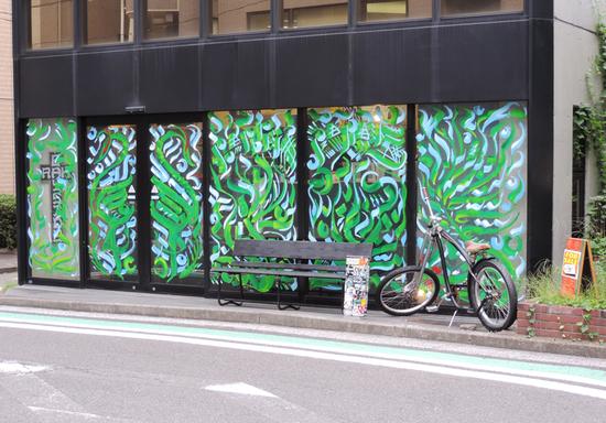 Barrio-Paraiso-exhibition-pitc-rah-yokohama-store.jpg