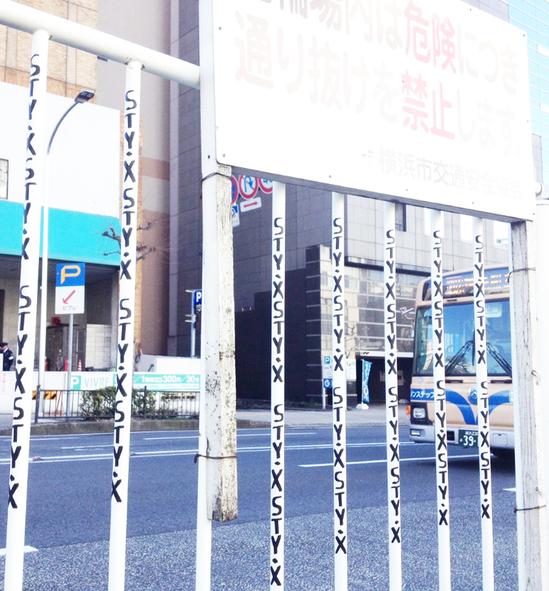 yokohama-styx-graffiti-2017.jpg
