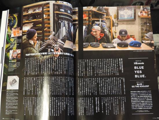 2017-5-ollie-magazine-coiumn-by-wdsounds-all-thanks-rah-yokohmama.jpg