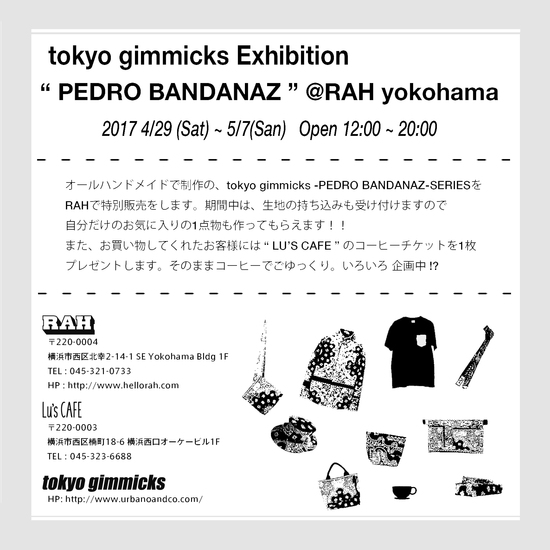 Tokyogimmicks-PEDROSAN-@RAH-LUSCAFE-YOKOHAMA-ura.jpg