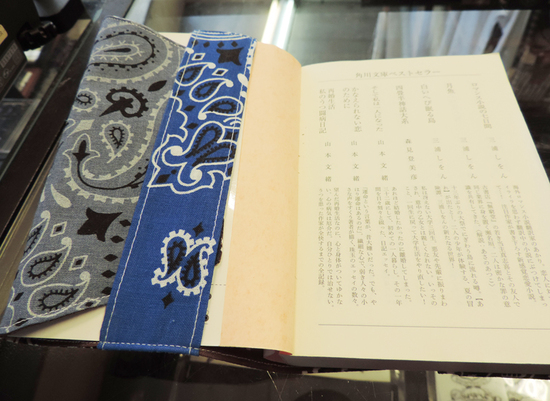 bandana-book-cover-pedro-rah-yokohama-select-shop-tokyo.oki.jpg