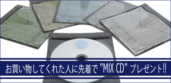HIPHOP MIX-CD-PRESENT-RAH YOKOHAMA .jpg