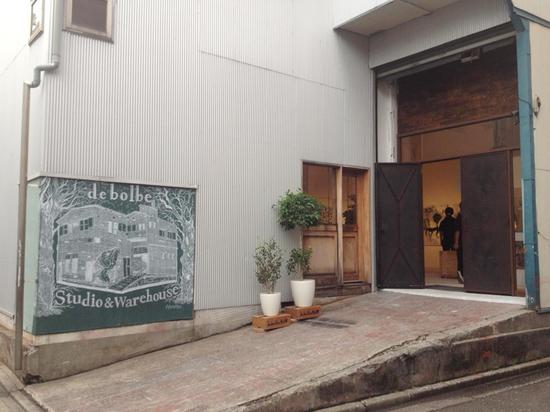 debolbe-Studio.jpg