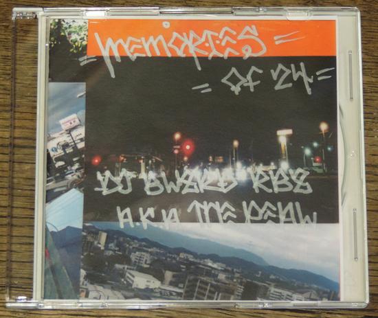 dj-peal-cockroacheeez-memories-of-24-mix-cd.jpg