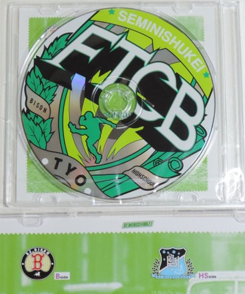 footclub-vol2-seminishukei-dj-bison-dj-highschool.jpg