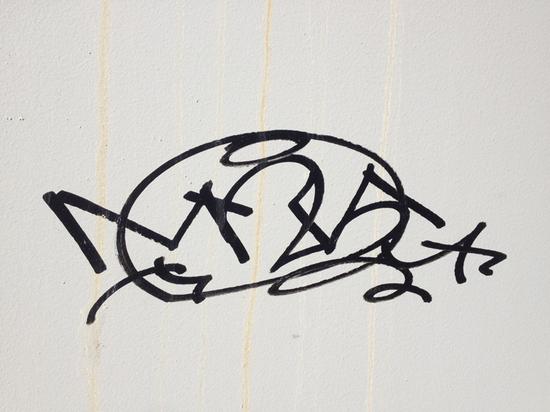mya-tag-graffiti.jpg