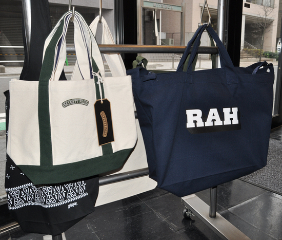 rah-seventy-four-bag-komono.jpg