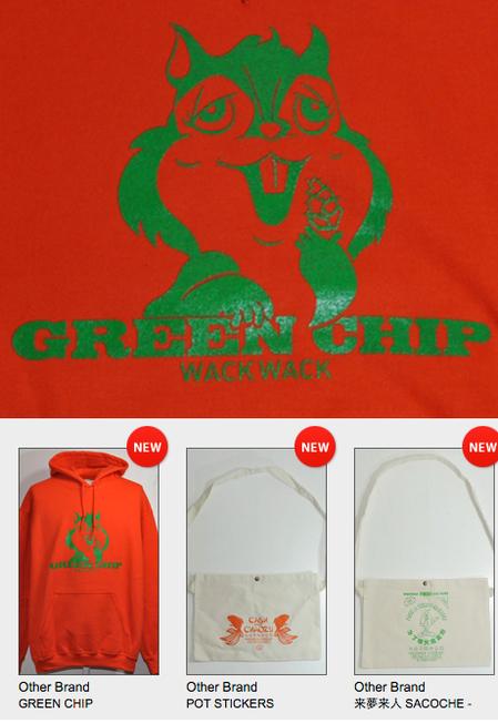 wackwack-green-chips-hoodie-.jpg