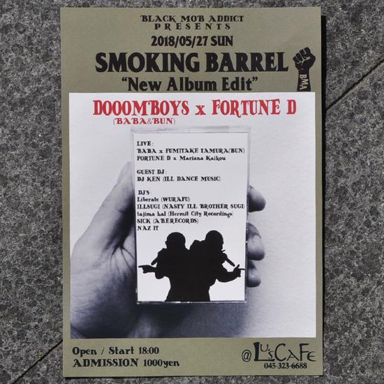 smokingbarrel-luscafe-yokohama-2018-black-mob-addict-.jpg