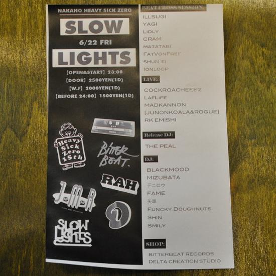 SLOW-LIGHTS-6-22.jpg