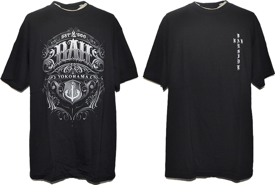 rah-crest-tshirt-art-work-by-tee.jpg