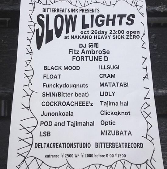 slowlights-5th-hiphop.jpg