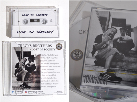 CRACKS-BROTHERS-CD-TAPE-LOST-IN-SOCIETY.jpg
