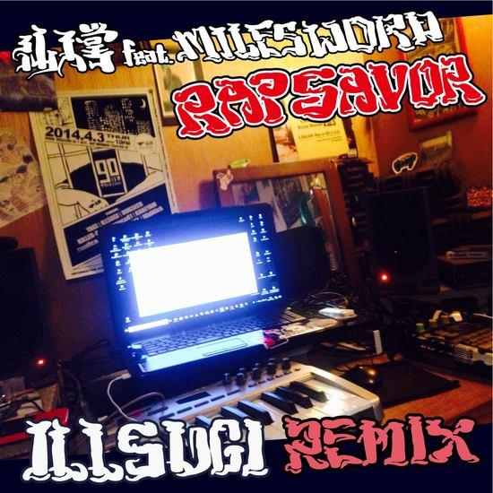 rapsavor_remix-01.jpg