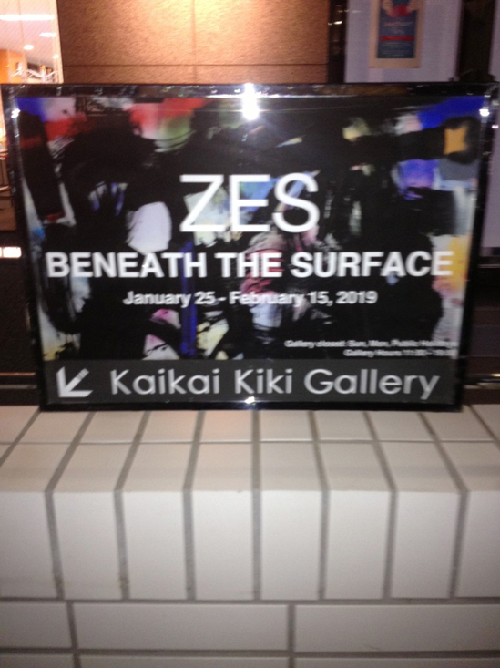 ZES-BENEATH-THE-SURFACE-Kaikai-Kiki-Gallery.jpg