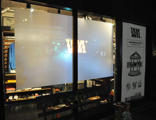 wanderman-tokyo-pop-up-night--rah-yokohama.jpg