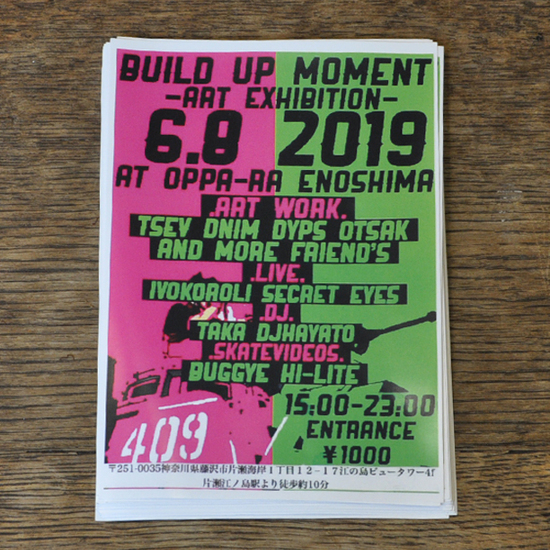 build-up-moment-art-exhibition-.jpg