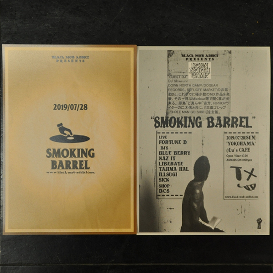 bma-smoking-barrel-lus-cafe-dnc-dj-slowcurv.jpg