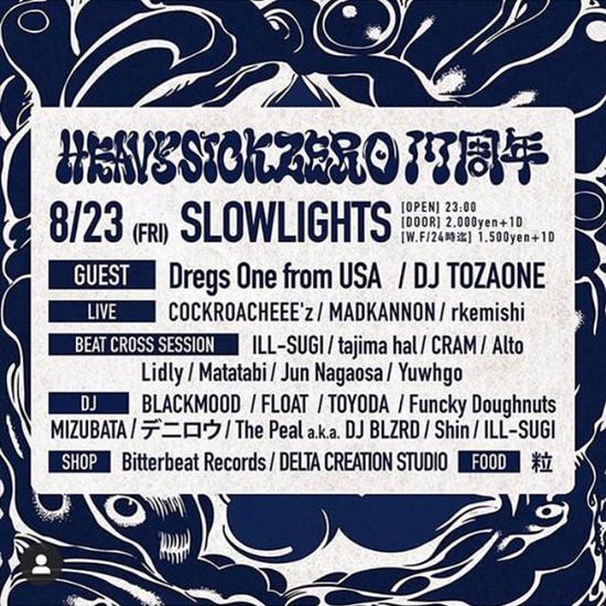 SLOWLIGHTS-DREGS-ONE-FROM-SF-ILLSUGI-COCKROACHEEE'Z-.jpg