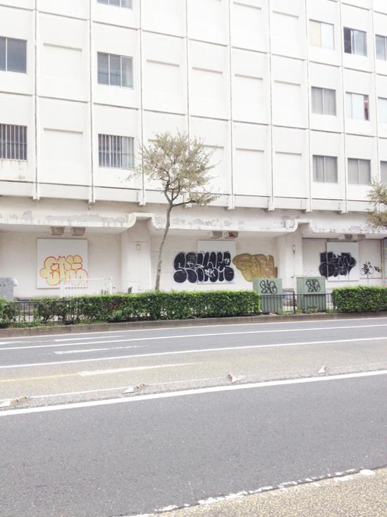 2019-yokohama-street-graffiti.jpg
