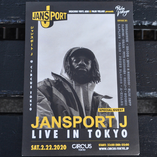 JANSPORT-J-DELICIOUS-VINYL-ASIA-PALM-VILLAGE-circus.jpg