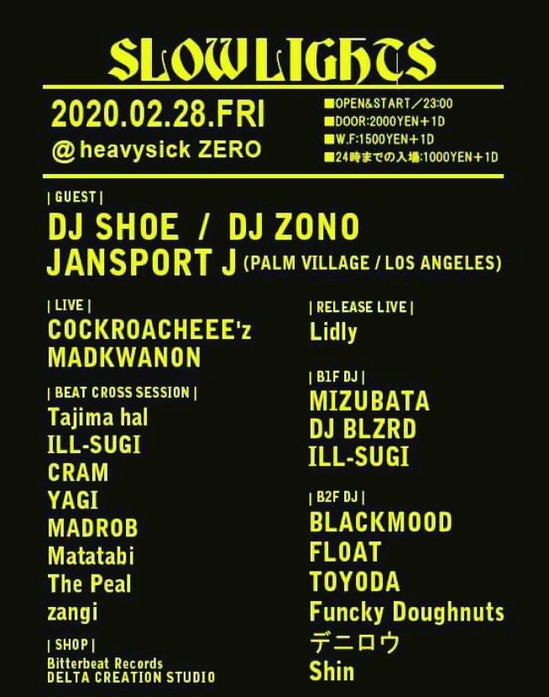 SLOWLIGHTS DJ SHOE ZONO jansport J LIDLY ura.jpg
