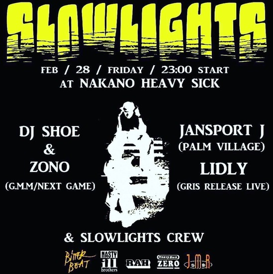 SLOWLIGHTS DJ SHOE ZONO jansport J LIDLY.jpg