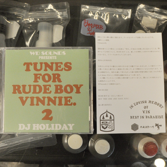 wd sounds-tunes-for-rude-boy-vinnie-2-dj-holiday.jpg