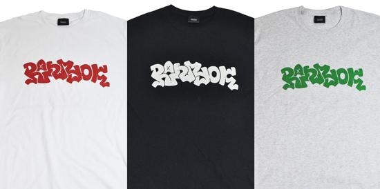 2020-RAH-YOK-summer-tshirt.jpg