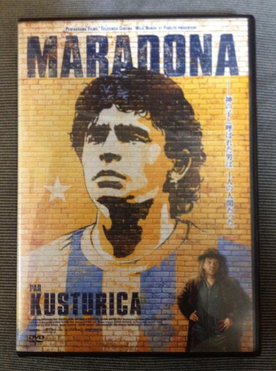 diego-maradona-dvd.jpg