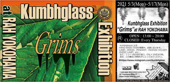 kumbhglass-'grims'-at-rah-banner.jpg