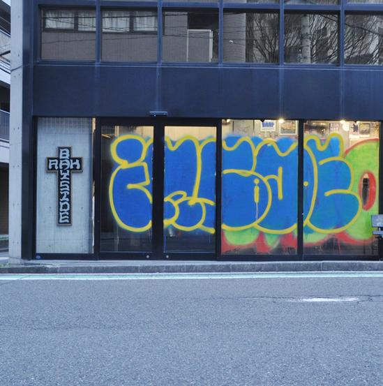 mosu-inside-blue-yellow.jpg