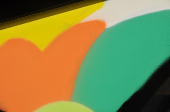 mosu-inside-out-rah-yokohama-colors.jpg
