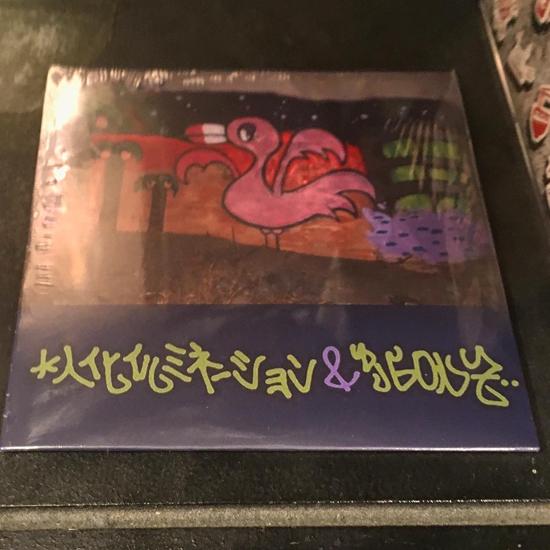 人化イルミネーション-MIX-CD-.jpg