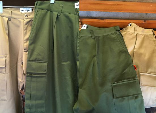 wander-man-chino-chrgo-pants.jpg