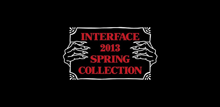 Interface spring START!!
