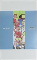 CD - DJ HIGHSCHOOL / BOYS AND GIRLS