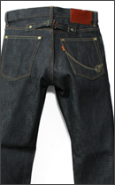 CALEE - FIVE POCKET STRAIGHT DENIM PANTS -RIGID-