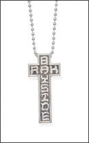 RAH - CROSS STORE SIGN NECKLACE -Silver-