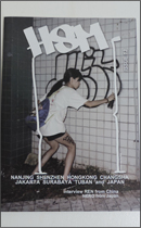 HSMAGAZINE - HS MAGAZINE -Issue 13-
