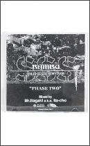 CD - MR.ITAGAKI A.K.A. ITA-CHO / BAMBU SOLID STATE SURVIVOR PHASE 2