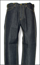 SP - T-TYPE DENIM WORKER PANTS -Indigo-