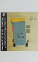 CD - tajima hal / Tones